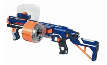 Nerf Barricade Elite PicturesNerf Barricade With Stock