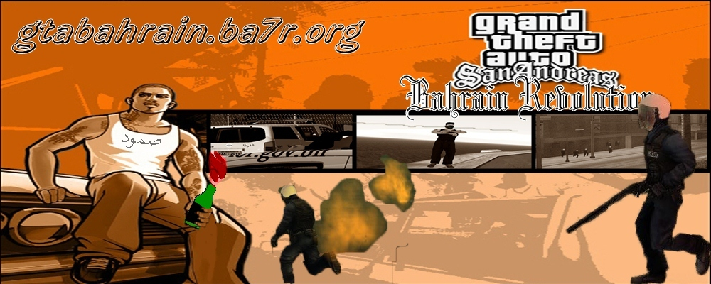 Grand Theft Auto Bahrain Revolution