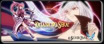 Katana no Sekai