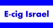 E-cig Israel