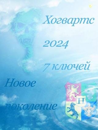 http://i45.servimg.com/u/f45/17/55/12/12/d_dddd11.jpg