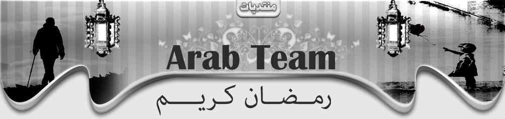 www.ArabTeam.hooxs.com